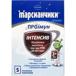Марсианчики ПРОиммун Интенсив порошок для поддержания иммунитета во время ОРВИ и простуды в пакетах 5 шт