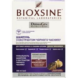 Шампунь для волос Bioxsine (Биоксин) Дермаджен Черный чеснок  против выпадения волос для ежедневного применения 300 мл