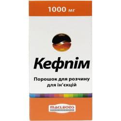 Кефпим пор. д/р-ра д/ин. 1000мг №1