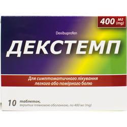 Декстемп табл. п/о 400мг №10