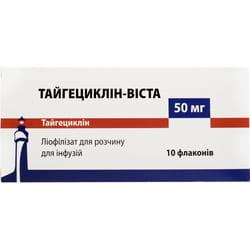 Тайгециклин-Виста лиоф. д/р-ра д/инф. 50мг фл. №10***