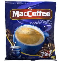 Напиток кофейный MACCOFFEE (Маккофе) 3 в 1 Сгущеное молоко пакетик 18 г 1 шт