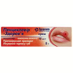 Пенцикловир-Здоровье крем 10мг/г туба 5г