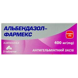 Альбендазол-Фармекс табл. 400мг №3