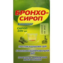 Бронхосироп сироп фл. 100мл