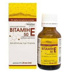 Витамин Е р-р масл. орал. 5% фл. 20мл Solution Pharm