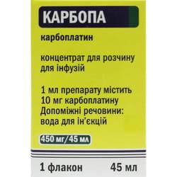 Карбопа конц. д/р-ра д/инф. 10мг/мл фл. 45мл (450мл) №1