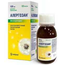 Аллергозан р-р орал. 0,5мг/мл фл. 120мл