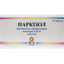 Паркизол табл. 0,25мг №30