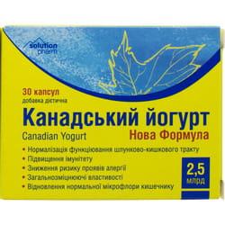 Йогурт Канадский Новая Формула капс. 2,5 млрд №30 Solution Pharm