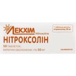 Нитроксолин табл. п/о 50мг №50