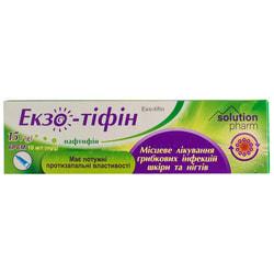 Экзо-тифин крем 10мг/г туба 15г