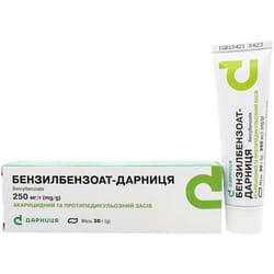 Бензилбензоат-Дарница мазь 250 мг/г туба 30г