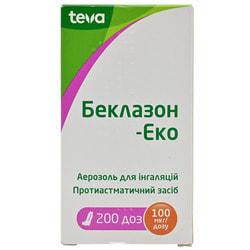 Беклазон-Эко аэр. д/инг. 100мкг/доза баллон 200доз