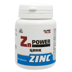 Z-Пауер (Zn Power) Цинк таблетки для спортсменов флакон 60 шт