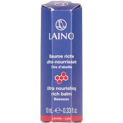 Бальзам для губ LAINO (Лено) Про Интенс 10 мл
