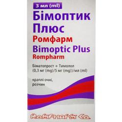 Бимоптик Плюс Ромфарм кап. глаз. р-р 0,3мг/мл+5мг/мл фл. 3мл №1