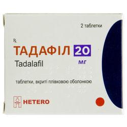 Тадафил табл. п/о 20мг №2