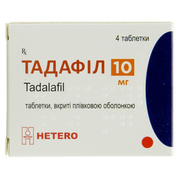 Тадафил табл. п/о 10мг №4