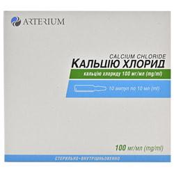 Кальция хлорид р-р д/ин. 100мг/мл амп. 10мл №10