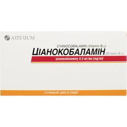 Витамин В-12 р-р д/ин. 0,5мг/мл амп. 1мл №10