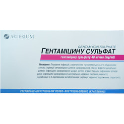 Гентамицина сульфат р-р д/ин. 40мг/мл амп. 2мл №10