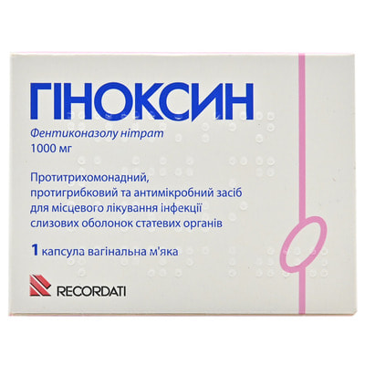 Гиноксин капс. вагинал. мягк. 1000мг №1