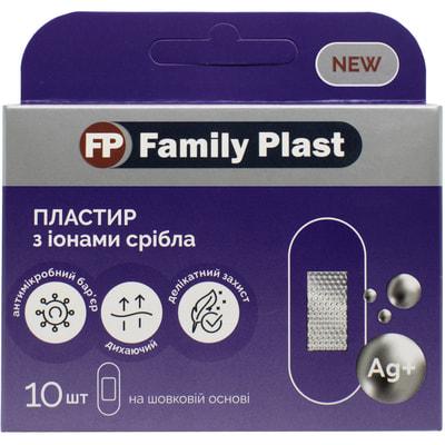 Пластырь Family Plast (Фемели Пласт) бактерицидый на шелковой основе с ионами серебра размер 25 мм х 72 мм 10 шт