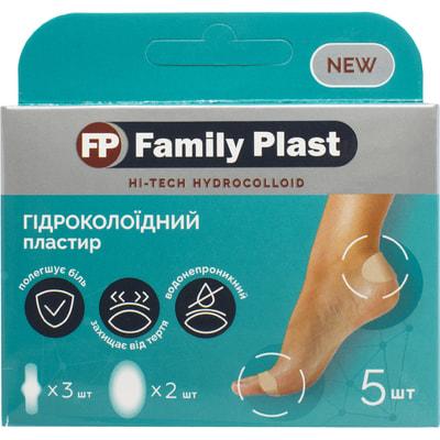 Пластырь медицинский Family Plast (Фемели Пласт) набор гидроколлоидный против влажных мозолей 5 шт