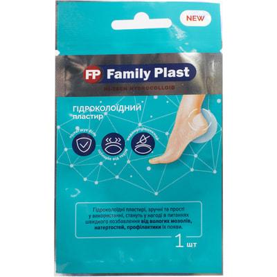 Пластырь медицинский Family Plast (Фемели Пласт) гидроколлоидный против влажных мозолей 1 шт
