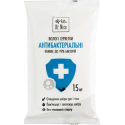 Салфетки влажные DR.NICE (Доктор Найс) Антибактериальные 15 шт