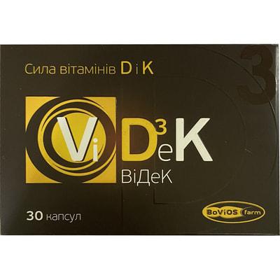 Видек капсулы дополнительный источник витаминов Д и К упаковка 30 шт