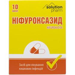 Нифуроксазид капс. №10 Solution Pharm