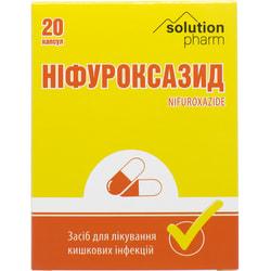 Нифуроксазид капс. №20 Solution Pharm