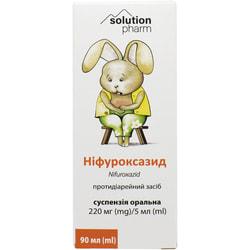 Нифуроксазид сусп. оральн. 220мг/5мл фл. 90мл Solution Pharm