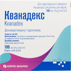 Кванадекс конц. д/р-ра д/инф. 100мкг/мл амп. 2мл №5