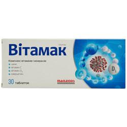 Витамак таблетки для общего укрепления организма с антиоксидантными свойствами упаковка 30 шт