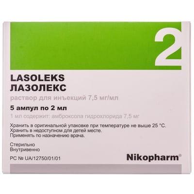 Лазолекс р-р д/ин. 7.5мг/мл амп. 2мл №5