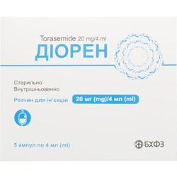 Диорен р-р д/ин. 20мг/4мл амп. 4мл №5