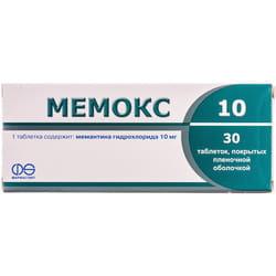 Мемокс 10 табл. п/о 10мг №30