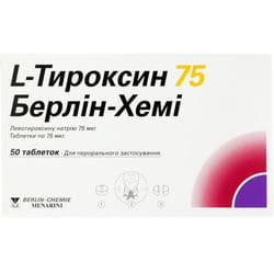 Л-тироксин 75 Берлин-Хеми табл. 75мкг №50