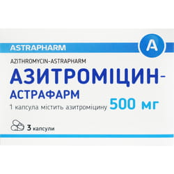 Азитромицин-Астрафарм капс. 500мг №3