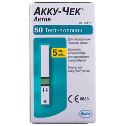 Тест-полоски к глюкометру Accu-Chek Active (Акку-Чек Актив) Глюкоза 50 шт