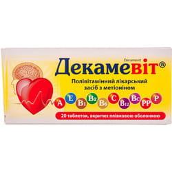 Декамевит табл. п/о №20