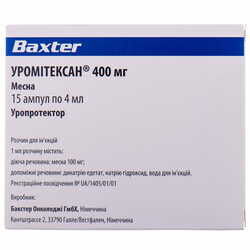 Уромитексан р-р д/ин. 100мг/мл амп. 4мл (400мг) №15