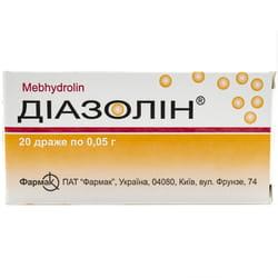 Диазолин др. 0,05г №20