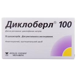 Диклоберл 100 супп. 100мг №10