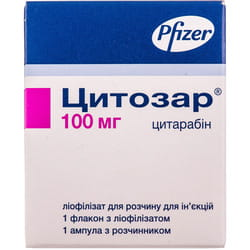 Цитозар лиоф. д/р-ра д/ин. фл. 100мг + р-ль амп. 5мл №1