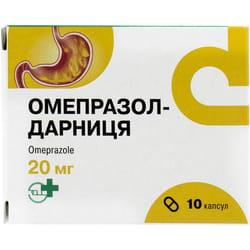 Омепразол-Дарница капс. 20мг №10