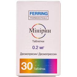 Минирин табл. 0,2мг №30